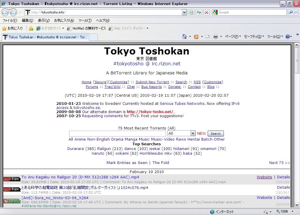 tokyotosho info